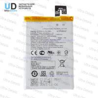Аккумулятор Asus C11P1508 (ZC550KL/ZenFone Max)