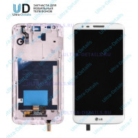 Дисплей LG D802 (G2) (20 pin) в сборе с тачскрином с рамкой (белый)