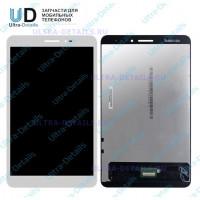 Дисплей Huawei T3-801 (Media Pad 8.0) в сборе с таскрином (белый)