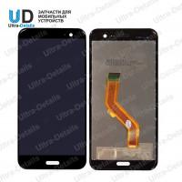Дисплей HTC U11 в сборе с тачскрином (черный)