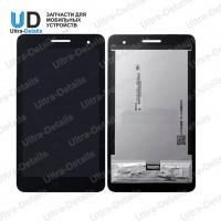 Дисплей Huawei MediaPad T2 7