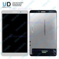 Дисплей Huawei MediaPad T2 8