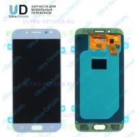 Дисплей Samsung J530F (J5 2017) в сборе с тачскрином голубой - AAA (TFT) с регулируемой подсветкой