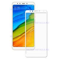 Защитное стекло 9D Xiaomi Redmi 5 Plus белый