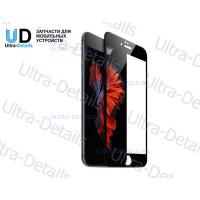 Защитное стекло 10D iPhone 7/8  (полное покрытие) черный