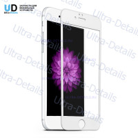 Защитное стекло 10D iPhone 7 Plus/8 Plus  (полное покрытие) белый