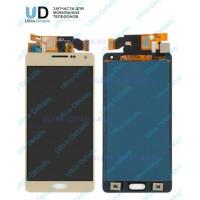 Дисплей Samsung A500F (A5 2015) в сборе с тачскрином золотой - AAA (TFT) с регулируемой подсветкой