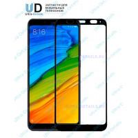 Защитное стекло 5D Xiaomi Redmi 5 Plus (плоское) черный