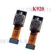 Основная камера Lenovo K920