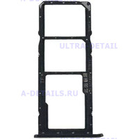 SIM Лоток Huawei Honor 8C черный